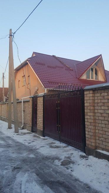 Продаю мансардный дом со всеми в Бишкек
