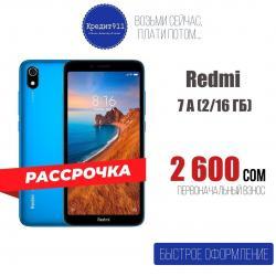 японские смартфоны в Кыргызстан: Новый Xiaomi Redmi 7A 16 ГБ