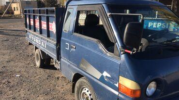 Час пик такси - Кыргызстан: Такси