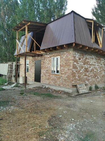 прод дом в Кыргызстан: Продам Дом 111111111 кв. м, 4 комнаты