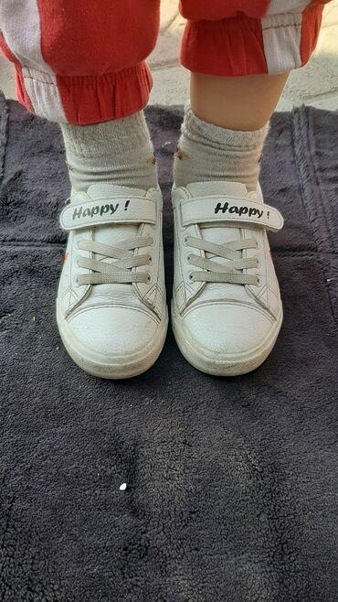 Детские обуви кожаные состояния хорошая размеры 31