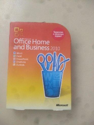 Asus-p750 - Srbija: Office home and business 2010 sve je ispravno