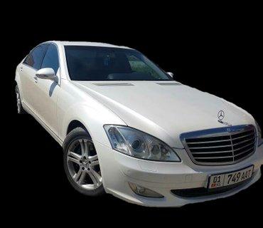 Продаю авто с класс отличное состояние в Бишкек