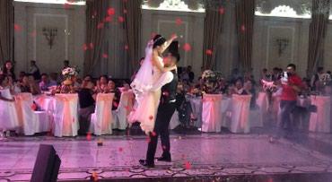Свадебный танец!  Танец влюблённых - это важная часть свадьбы и доволь