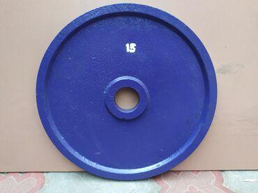 бу гантели в бишкеке в Кыргызстан: Продаю диск для штанги 1 штук  Вес 15 кг Качество советское