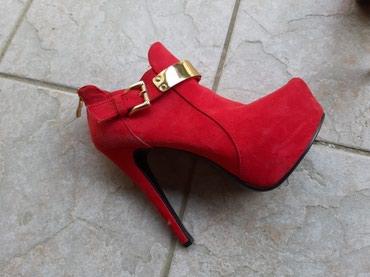 Ženska obuća | Backa Palanka: Cipele novo brojevi 37 gaziste 24 cm i 38 gaziste 24.5 cm