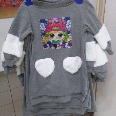 Decije haljine | Petrovac na Mlavi: 900 2-12