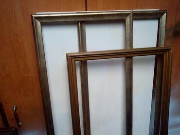 Pet vecih ramova za slike ili ogledala   71 x 37,71 x 37,56 x 43,47