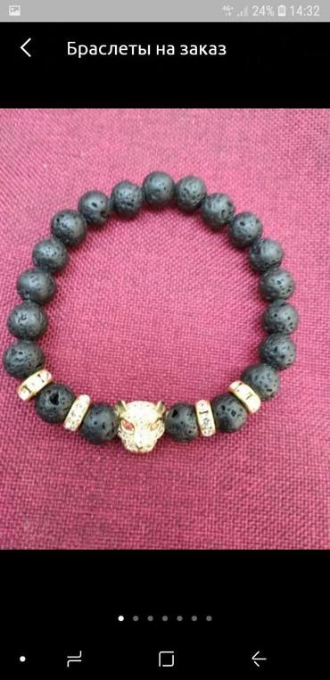 10781 объявлений: Мужской браслет из лавы вулкана