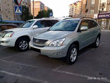 Lexus - Бишкек: Lexus RX 3.3 л. 2004   131816 км