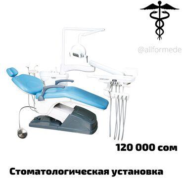 TJ2688 (А1) - стоматологическая установка. Одна из любимых моих