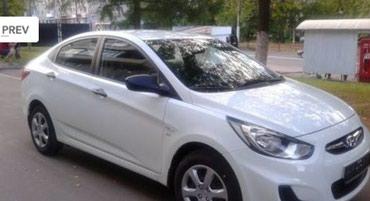 Перевозки по всему Кыргызстану на Hyundai в Бишкек
