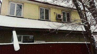 Сдаю дом посуточно! •ночь от сомов в Бишкек