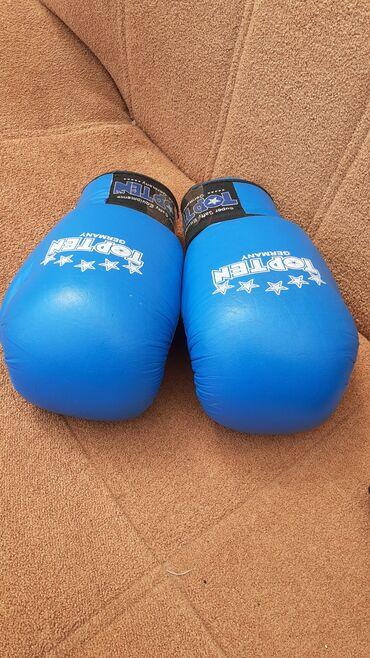 Спорт и хобби - Каракол: Боксёрские перчатки, кожаные