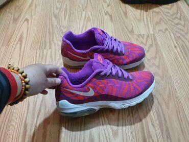 Nike invigor br 39 orig