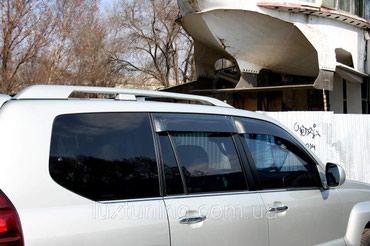 �������������� 470 �� �������������� в Кыргызстан: Ветровик GX 470 Ветровики GX 470 Lexus gx470  широкие