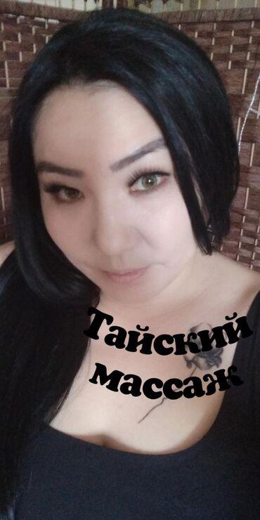 Тайский массаж!!!РелаксСпортивныйВосстановительный после