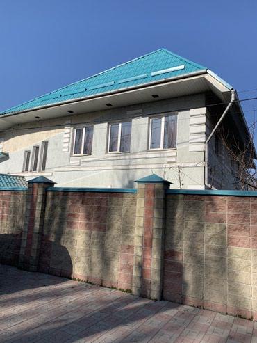 Продаю 2-х этажный особняк, в Бишкек