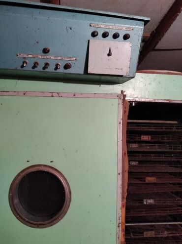 диски на камри 55 r17 в Кыргызстан: Инкубатор универсал 55 Два шкафа