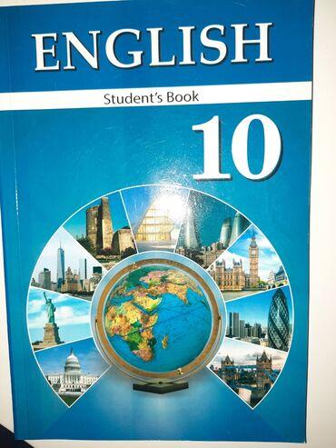 10000 - Azərbaycan: English 10cu sinif derslik. Kövser publishing house. 215 sehife