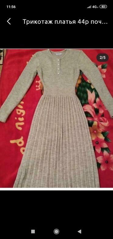 Платья - Кок-Ой: Трикотажный платья 44р б/у почти новый