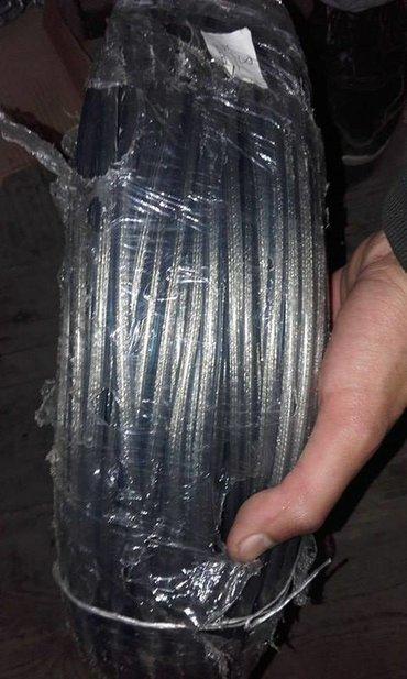 Sajla je odlicnog kvaliteta celicna pa presvucena plastikom sa plastik