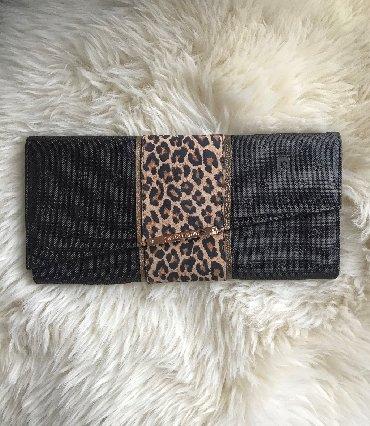 женские вечерние клатчи в Азербайджан: Новая сумка клатчБренд : Pierre CardinСвоя цена в магазине 179