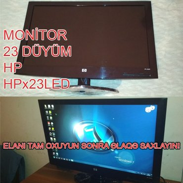 Monitor HPx23Led в Баку