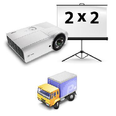 проектора-с-экраном в Кыргызстан: Проектор с указкой для презентации ( + Экран )
