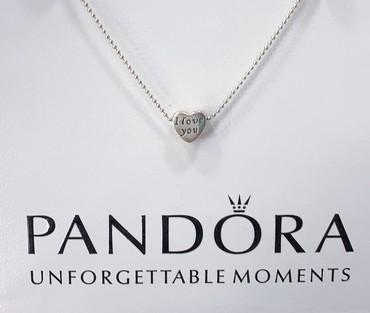 Шармы - Кыргызстан: Колье Pandora Самый лучший подарок для ваших любимыхСеребро 925 Длина