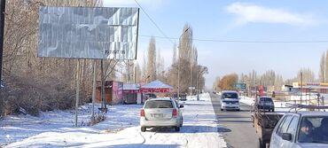 аренда квартир на долгий срок в Кыргызстан: Размещение рекламы | Билборды, рекламные щиты | Над дорогой