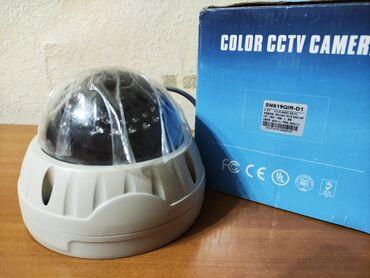Продаю новуб IP видеокамеру HD 2.8-12mm 1.4 mp