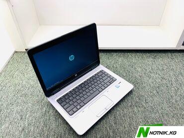 Ультрабук HP-модель-probook 640 G2-процессор-core