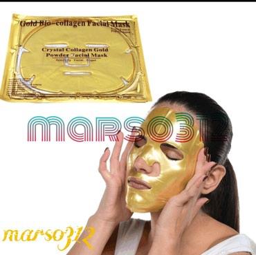 black mask от черных точек в Кыргызстан: Gold collagen Mask Золотая маска- мгновенный лифтинг и повышение