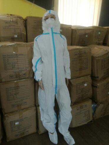 Комплект «СИЗ» полная экипировк, комбинезоны, маски, очки и т.д обраща