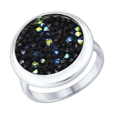туристические компании кыргызстана в Кыргызстан: Кольцо из серебра 925 пробы с кристаллами Сваровски.Юв компания