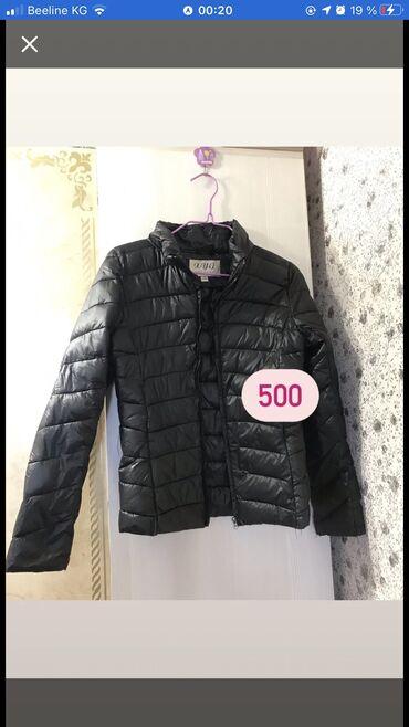 Куртка на весну в шикарном состоянии