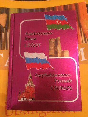 Rusca Azerbaycanca Luget Pdf Azərbaycanda Kitablar Jurnallar Cd Dvd Lalafo Da