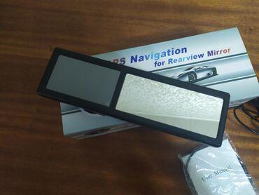 Продам GPS навигатор зеркало.состояние нового.привезен из Казакстана