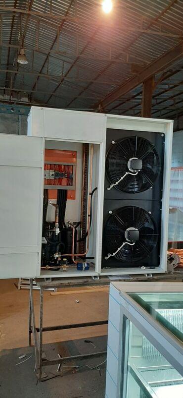 бензопила мотор сич в Азербайджан: Ремонт | Холодильники, морозильные камеры