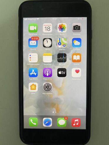джойстики чехол в Кыргызстан: Б/У iPhone 8 Plus 64 ГБ Черный