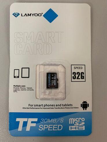 карты памяти sd для телефонов в Кыргызстан: Карта памяти мобильного телефона. Micro SD HC класс 10 LAMYOO, 32