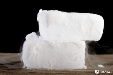 Сухой лед 500 сом за 1 кг в Бишкек