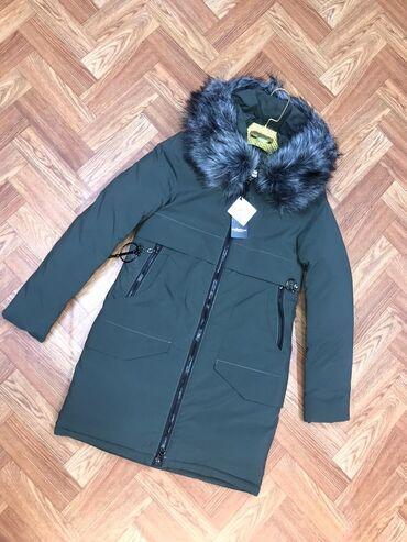 Пекин Куртка-Парка Зима Качество S-42; M-44; L-46; XL-48;