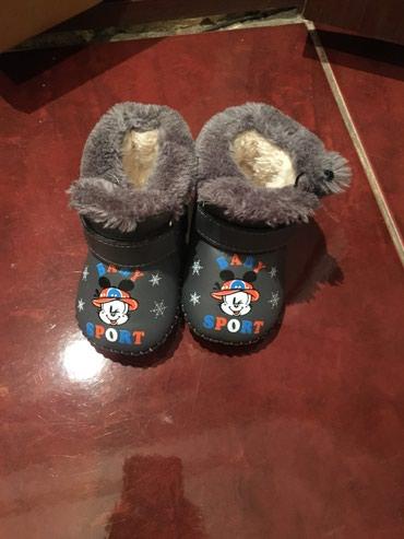 детские шапки tutu в Кыргызстан: Детские тапочки