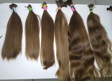 Покупаею очень дорого волосы