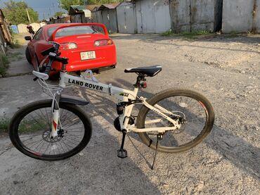 Продаю велосипед в отличном состоянии.Рама алюминий.24 скорости