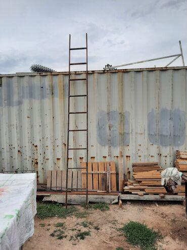 элевит 2 триместр цена бишкек в Кыргызстан: Продаю металическую лесницу 4 метровую