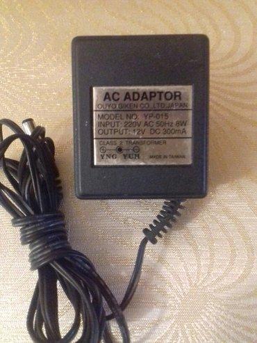 Bakı şəhərində Adaptov oriqinal 12 volt ==300ma