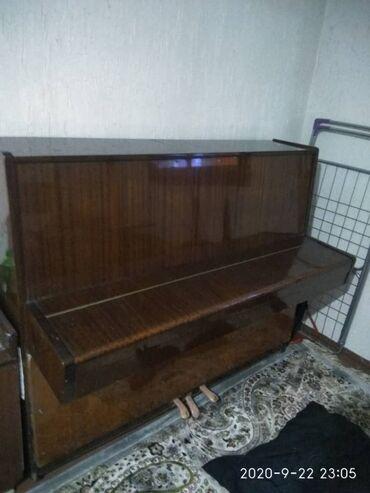 Пианино, фортепиано - Кыргызстан: Очень хорошая состояние продаются реальным клиентам уступлю